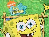 Anexo:1ª temporada de Bob Esponja