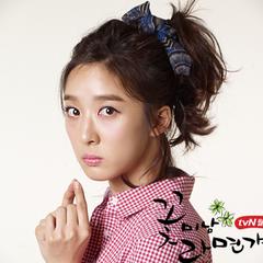 Yang Eun Bi en <a href=