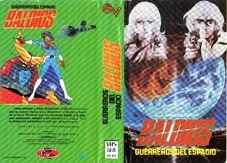 VHS-BALDIOS