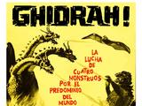 Ghidra, el monstruo de tres cabezas