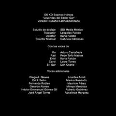 1x16 Leyendas Del Señor Gar