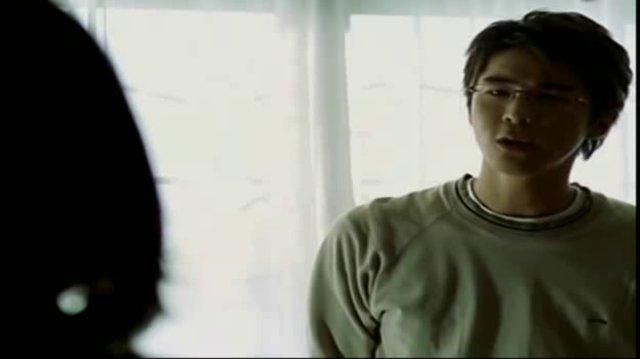 El Ojo - 2002 - Español Latino(1)-0
