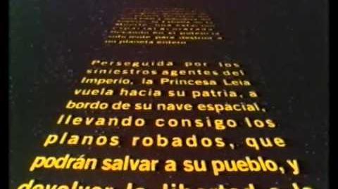 Prologo en castellano de La guerra de las galaxias CBS FOX 1984