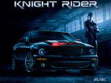 El auto increíble (2008)