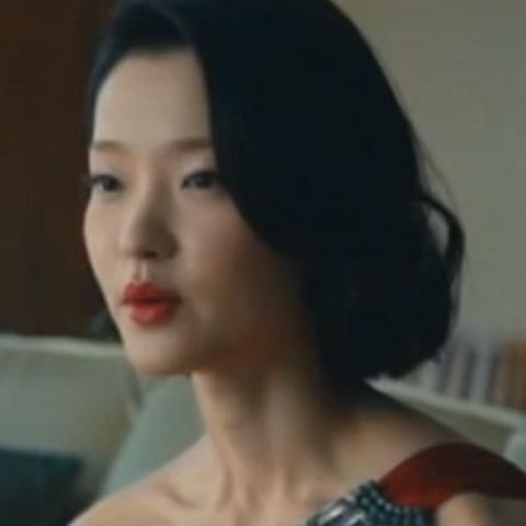 Yang Yi - Du Juan - en <a href=