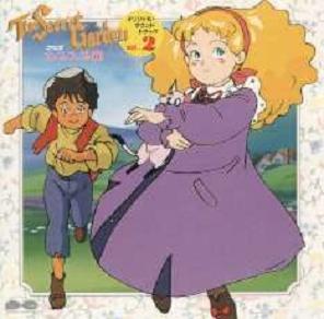 El jardín secreto (anime) | Doblaje Wiki | FANDOM powered by Wikia