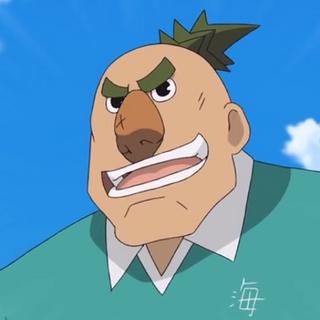 Gibo Kanekatsu también en <a href=