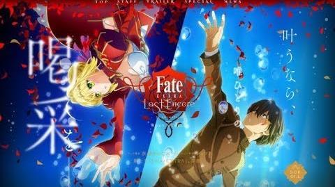 Fate EXTRA Last Encore -Trailer en Español Latino l Netflix