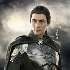 Lord Fen Wen en <a href=