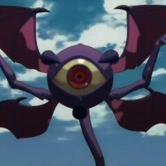 Demonio de un ojo / Urs en <a href=