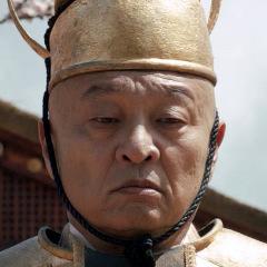 Shogun Tokugawa en <a href=