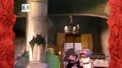 Plaza Sesamo - El cohete del Conde Contar