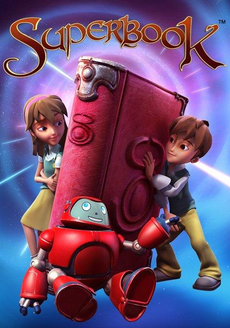 Super Libro 3D | Doblaje Wiki | FANDOM powered by Wikia