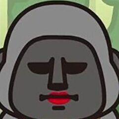 Directora Gorila en <a href=