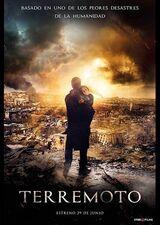 Terremoto (2017)