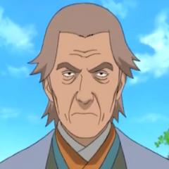 Unkai Kurama también en <a href=