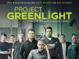Project Greenlight