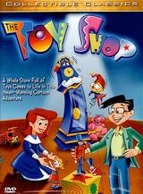 El almacén de juguetes