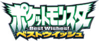 Pokemon Best Wishes logo