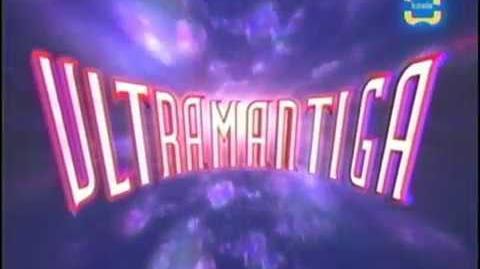 Ultraman Tiga opening latino tv rip (variante)