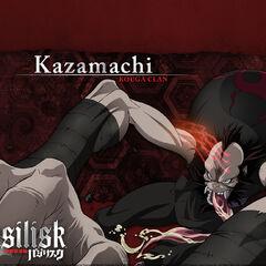 Shogen Kazamachi en <a href=