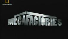 Megafabricas