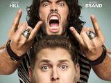 ¿Cómo sobrevivir a un rockero?