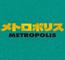 Title Metropolis