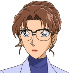 Eri Kisaki también en <a href=