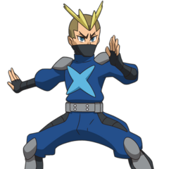 Ninja Riot en <a class=