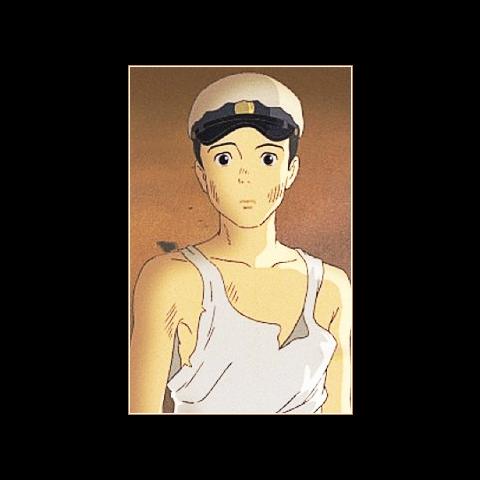 Seita en <a href=