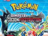 Anexo:Películas y especiales de Pokémon XY