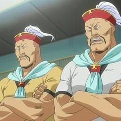 Koganehiko y Shiroganehiko en <a href=
