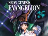 Renewal of Evangelion