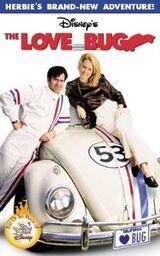 Cupido motorizado (1997)