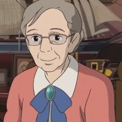 Sadako Maki en <a href=