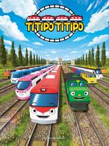 Titipo, el pequeño tren