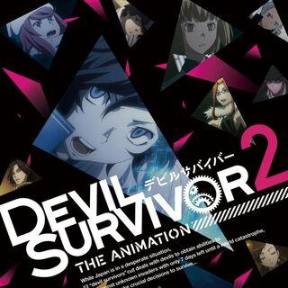 si Sentai Filmworks mandara a doblar Devil Surivor 2 <a  class=
