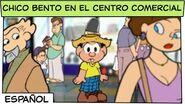 Chico Bento en el centro comercial Mónica y sus Amigos