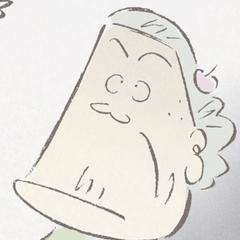 Shige Yamano, la abuela en <a href=
