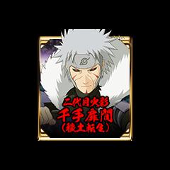 Tobirama Senju (Segundo Hokage) en <a href=