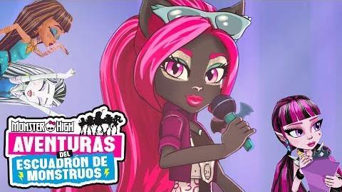 Show de talentos de Monster High Aventuras del Escuadrón de Monstruos Monster High