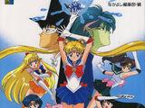 Anexo:Películas de Sailor Moon