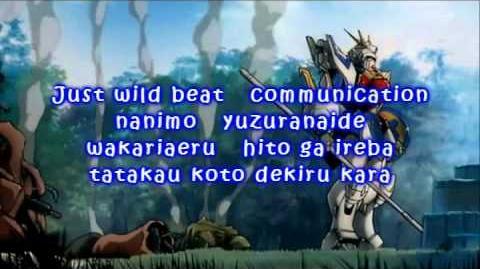 Just communication de Two-Mix