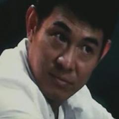 Yin Yang en <a href=