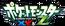 Logo serie XY & Z