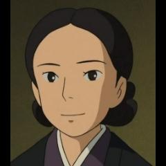 Señora Kurokawa en <a href=