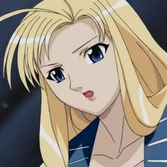 Leena Fujimura en <a href=