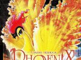 Phoenix (anime)