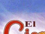 El cisne trompetista